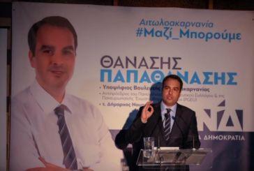 """Θ. Παπαθανάσης : """"Θέλω να αγωνισθώ και για το Αγρίνιο και να δω αυτή την περιοχή να αναπτύσσεται"""""""