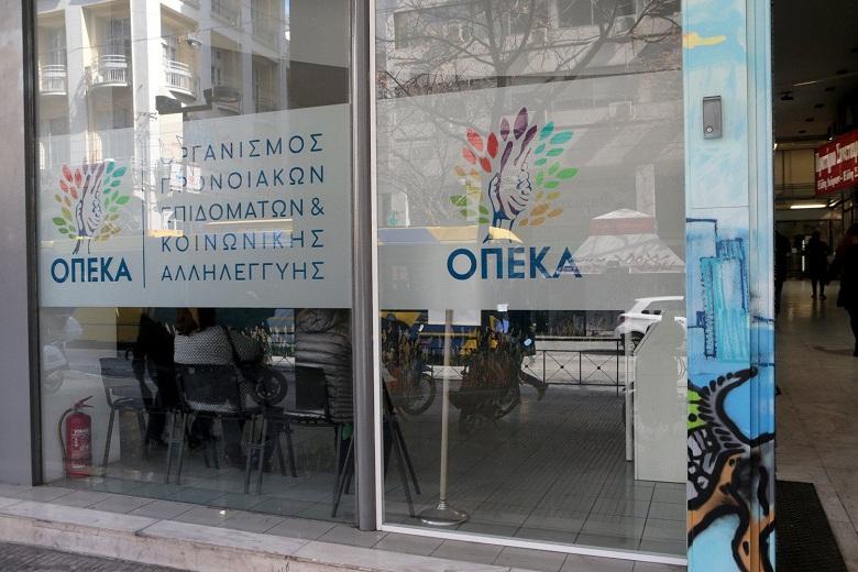 ΟΠΕΚΑ: Οι προϋποθέσεις χορήγησης επιδόματος σε υπερήλικες