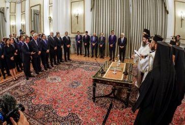 Ποια είναι τα δέκα νομοσχέδια που φέρνει άμεσα η κυβέρνηση Μητσοτάκη στη Βουλή (video)
