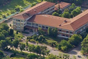Δεκάδες προσλήψεις στο Πανεπιστήμιο Πατρών