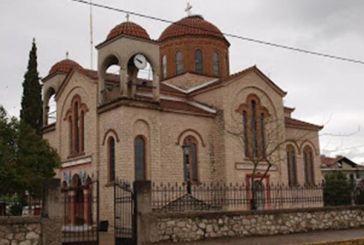 Tελετή εγκαινίων στον Ι.Ν. Αγίου Παντελεήμονος Κυψέλης 90 χρόνια μετά τη θεμελίωση του