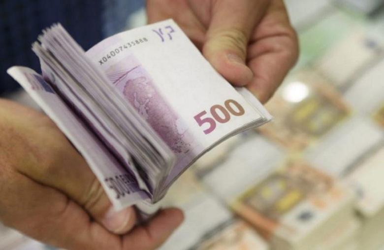 Φορολοταρία: Έγινε η κλήρωση! Δείτε αν κερδίσατε το… χιλιάρικο