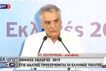 Πουλάκης: Οι εκλογές διεξάγονται χωρίς κανένα πρόβλημα
