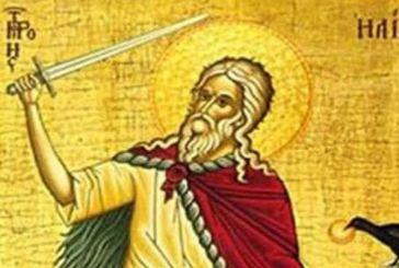 Προφήτης Ηλίας: Οι μοναδικές παραδόσεις που συνοδεύουν το όνομά του