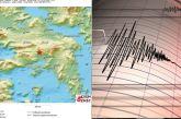 Σεισμός 5,3 Ρίχτερ στην Αττική – Τρόμος από την ένταση και τη διάρκεια