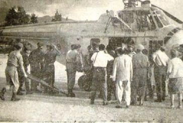 Σαν σήμερα : Η τραγωδία του 1964 στο χωριό Στύλια της Ναυπακτίας με 17 νεκρούς