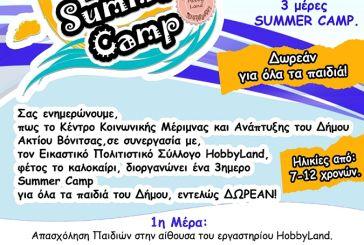 Summer Camp για παιδιά ηλικίας 7-12 χρονών στη Βόνιτσα