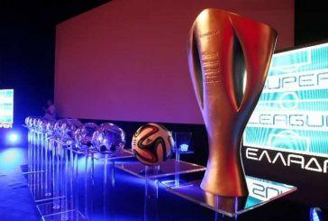 Super League 1: Live η κλήρωση της σεζόν 2019-20