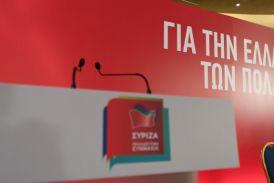 ΣΥΡΙΖΑ Αιτωλοακαρνανίας για εκτροπή: περιμένουμε τη θέση των νέων Δημοτικών Αρχών και του νέου Περιφερειάρχη