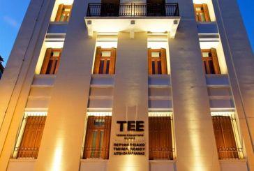 Σειρά μέτρων στήριξης του τεχνικού κλάδου προτείνει το ΤΕΕ Αιτωλοακαρνανίας