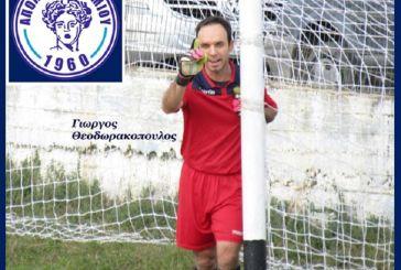 Απόλλων Δοκιμίου: Ανανέωσε ο Θεοδωρακόπουλος