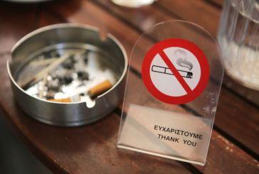 Αντικαπνιστικός Νόμος: Τι προβλέπει η εγκύκλιος – Τέλος το τσιγάρο σε δημόσιους χώρους
