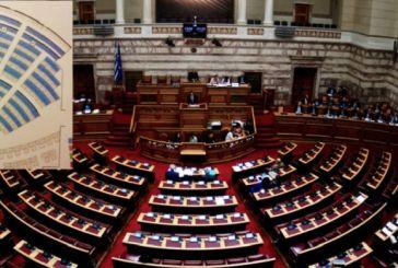 Live η ορκωμοσία της νέας Βουλής