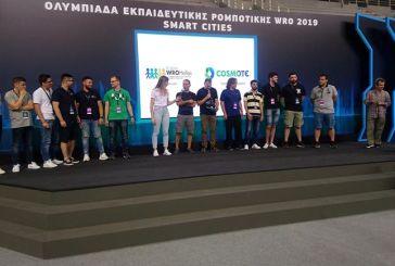 Από τη Δυτική Ελλάδα οι μισές προκρίσεις για την Ολυμπιάδα Εκπαιδευτικής Ρομποτικής W.R.O™ Hellas «Έξυπνες πόλεις»