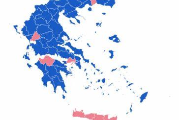 Εκλογές 2019: Όλη η Ελλάδα… είναι μπλε!