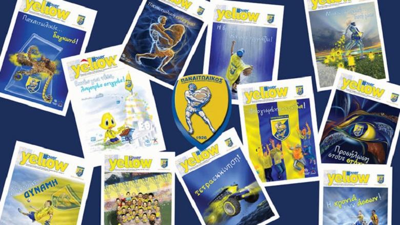 Yellow Power: Το περιοδικό του Παναιτωλικού κυκλοφορεί ξανά