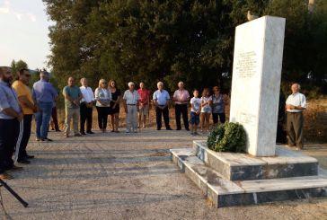 Κατάθεση στεφάνων για την επέτειο της ιστορικής «Μάχης του Αετού»