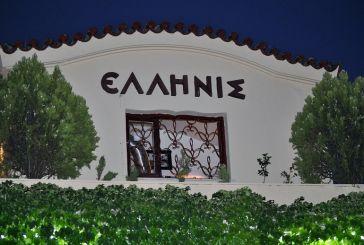 26-28 Αυγούστου: Σε ψηφιακή επανέκδοση τρεις ταινίες στον Ελληνίς