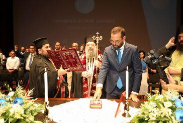 Ορκίστηκαν ο νέος περιφερειάρχης και το περιφερειακό συμβούλιο Δυτικής  Ελλάδας