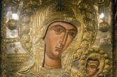 Αγρυπνία στον Ιερό Ναό Αποστόλου Φιλίππου Γραμματικούς για την Παναγία την Προυσιώτισσα