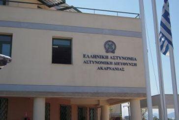 Ανακατατάξεις στην Διεύθυνση Αστυνομίας Ακαρνανίας