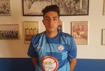 Στην ΑΕΜ ο Αργεντινός ποδοσφαιριστής Juan Pablo Barrionuevo