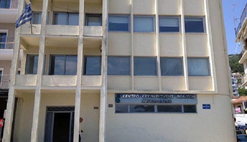 Δήμος Αμφιλοχίας: Η Ενεργειακή Κοινότητα της Περιφέρειας στο Δημοτικό Συμβούλιο της Παρασκευής