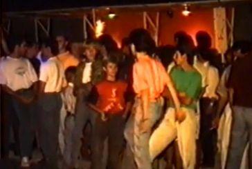Πιο 80s πεθαίνεις! Επικό βίντεο με διαγωνισμό χoρού σε ντίσκο του Αστακού το μακρινό 1988
