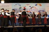 Όμορφη βραδιά με ελληνικούς παραδοσιακούς χορούς στο Αγρίνιο (video)
