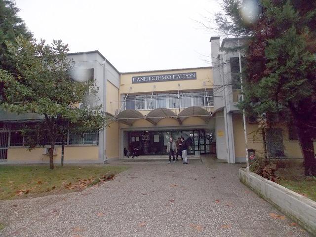Κλείνουν για δύο μέρες λόγω κορωνοϊού και τα Πανεπιστημιακά Τμήματα σε Αγρίνιο και Μεσολόγγι