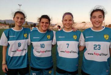 """Στη Λιθουανία για το Πανευρωπαϊκό Πρωτάθλημα Κορασίδων τέσσερις παίκτριες του """"Μεσολόγγι 2008"""""""