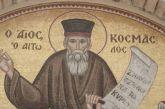 Σήμερα τιμάται ο Άγιος Κοσμάς ο Αιτωλός