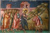 Η συκοφαντία στην χριστιανική ζωή (Κυριακή Ζ' Ματθαίου)