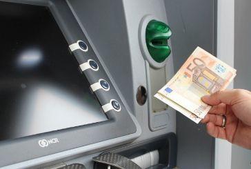 Τράπεζες: Δεν θα γίνουν αυξήσεις στις προμήθειες
