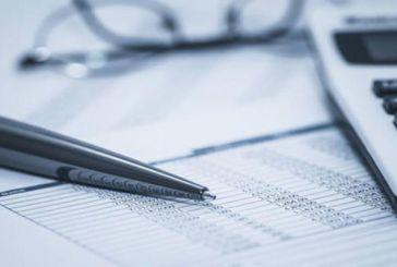 Αγρίνιο: Ζητείται κοπέλα για λογιστήριο – ταμείο εταιρίας