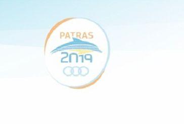 Εξαντλήθηκαν τα εισιτήρια της τελετής έναρξης των Μεσογειακών Αγώνων