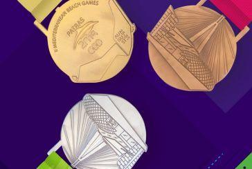 Δύο σύμβολα της Πάτρας στα μετάλλια των Μεσογειακών Αγώνων