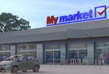 My market: To «Δικό μου… My» κάνει τη διαφορά (video)