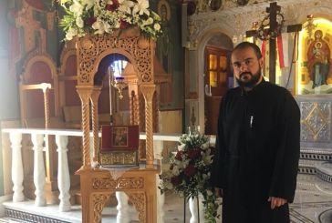Το σημαντικό έργο του Αγρινιώτη π. Νεκτάριου Καττή στη Μεσάριστα