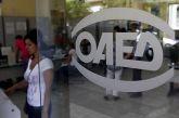 ΟΑΕΔ – Επίδομα μακροχρόνια ανέργων: Ποιοι το δικαιούνται – Όλα τα δικαιολογητικά