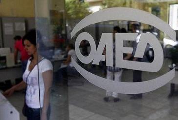 ΟΑΕΔ: Αναλυτικά τα μπόνους της κάρτας ανεργίας