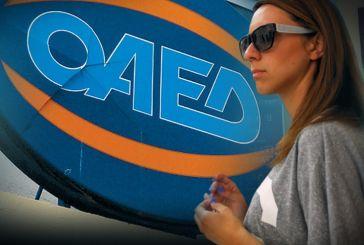 ΟΑΕΔ – Δημόσιο: Πρόγραμμα για προσλήψεις 3.510 ανέργων