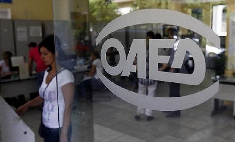 ΟΑΕΔ: Ξεκινούν την Δευτέρα οι αιτήσεις για το πρόγραμμα κοινωφελούς απασχόλησης 36.500 ανέργων