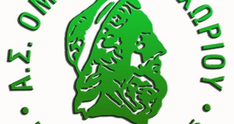 Το νέο διοικητικό συμβούλιο του Όμηρου Νεοχωρίου