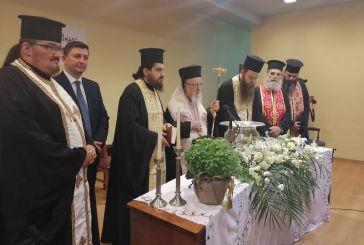 Η ορκωμοσία του Δημάρχου Γ. Τριανταφυλλάκη και του νέου δημοτικού συμβουλίου στον δήμο Ξηρομέρου (φωτο)
