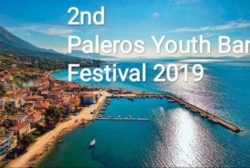 2ο «Paleros Youth Band Festival» την Δευτέρα