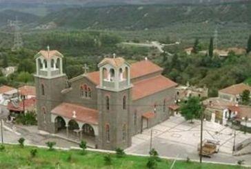 Πανηγυρίζει ο Ιερός Ναός της Κοιμήσεως της Θεοτόκου στη Σπολάιτα Αγρινίου