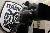 Στο PAOK TV η τηλεοπτική «στέγη» του ΠΑΟΚ-Παναιτωλικός… με 4,99 ευρώ