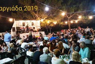 Ο Πολιτιστικός Σύλλογος Σαργιάδας ευχαριστεί όσους παραβρέθηκαν στη Δημοτική Βραδιά