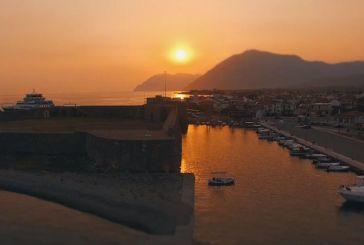 Ρίο προς Αντίρριο: Τις Κυριακές με 10ωρη κάρτα και εκπτωτικό κουπόνι 3€ από τη Γέφυρα
